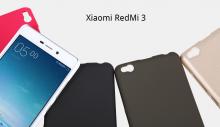 Чехол Nillkin + плёнка для смартфона Xiaomi RedMi Note 3, пластик, чёрный, белый, красный, золотой, защитная плёнка, Киев