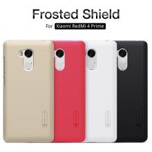 Чехол Nillkin + плёнка для смартфона Xiaomi RedMi 4 Prime, Xiaomi RedMi 4 Pro, чехол-накладка, бампер, рифлёный пластик, чёрный, белый, золотой, красный, Киев