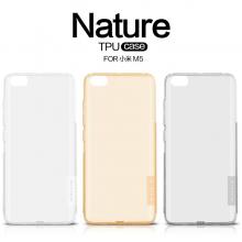 Чехол Nillkin (серия Nature) для смартфона Xiaomi Mi5, бампер, силикон, прозрачный, заглушки, Киев