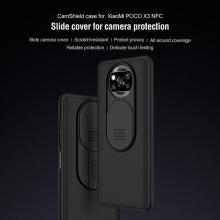 Чехол с защитной шторкой для камеры Nillkin CamShield для смартфона Xiaomi Poco X3 NFC, противоударный бампер, рифлёный пластик, шторка-слайдер для защиты камеры от механических воздействий, чёрный, Киев