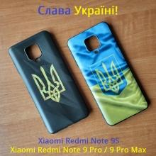Чохол-накладка з прапором / гербом України для Xiaomi Redmi Note 9 Pro / Xiaomi Redmi Note 9 Pro Max / Xiaomi Redmi Note 9S, чехол с флагом / гербом Украины, противоударный бампер, Слава Україні, термополіуретан, зображення прапора / герба України, стійкість до подряпин, накладки на кнопки регулювання гучності, подвійний отвір для кріплення ремінця, чорный з малюнком, Київ Киев