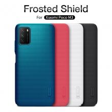 Чехол-накладка Nillkin Super Frosted Shield для смартфона Xiaomi Poco M3, противоударный бампер, рифлёный пластик, чёрный, белый, золотой, красный, сапфирово-синий (Sapphire Blue), сине-зелёный (Peacock Blue), мятный (Mint Green), подставка для просмотра видео, Киев