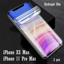 Гидрогелевая защитная плёнка для смартфона iPhone 11 Pro Max / iPhone XS Max, в комплект входят 2 плёнки, бронированная плёнка, полноэкранная плёнка (закрывает экран смартфона полностью), клеится к экрану смартфона всей поверхностью, клеится без использования жидкости, самовосстанавливающаяся плёнка, не влияет на чувствительность сенсора, не искажает цвета, олеофобное покрытие, пластиковый держатель для точного позиционирования плёнки на экране, шпатель для разглаживания плёнки, Киев
