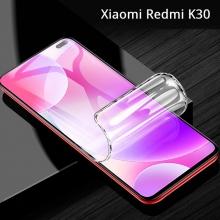Гидрогелевая защитная плёнка для смартфона Xiaomi Redmi K30, в комплект входят 2 плёнки, бронированная плёнка, полноэкранная плёнка (закрывает экран смартфона полностью), клеится к экрану смартфона всей поверхностью, клеится без использования жидкости, самовосстанавливающаяся плёнка, не влияет на чувствительность сенсора, не искажает цвета, олеофобное покрытие, пластиковый держатель для точного позиционирования плёнки на экране, шпатель для разглаживания плёнки, Киев