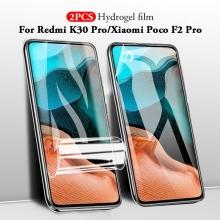 Гидрогелевая защитная плёнка для смартфона Xiaomi Redmi K30 Pro / Xiaomi Poco F2 Pro, в комплект входят 2 плёнки, бронированная плёнка, полноэкранная плёнка (закрывает экран смартфона полностью), клеится к экрану смартфона всей поверхностью, клеится без использования жидкости, самовосстанавливающаяся плёнка, не влияет на чувствительность сенсора, не искажает цвета, олеофобное покрытие, пластиковый держатель для точного позиционирования плёнки на экране, шпатель для разглаживания плёнки, Киев