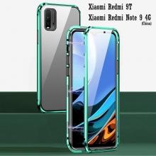 Магнитный чехол со стеклянными задней и передней панелями для Xiaomi Redmi Note 9 4G (China) / Xiaomi Redmi 9T / Xiaomi Redmi 9 Power, алюминиевая рама + задняя панель из стекла + передняя панель из стекла, чехол состоит из двух частей, которые соединяются несколькими магнитами, не влияет на качество приёма / передачи сигнала, чёрный, зелёный, синий, красный, серебряный, Киев