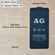 Матовое защитное стекло AG Matte Glass для смартфона Xiaomi Redmi 7A, показатель по минералогической шкале твёрдости 9H, в 3 раза более устойчиво к царапинам, чем обычная защитная плёнка, не влияет на чувствительность сенсора, антибликовое покрытие, олеофобное покрытие, набор для подклеивания краёв защитного стекла, liquid, Киев