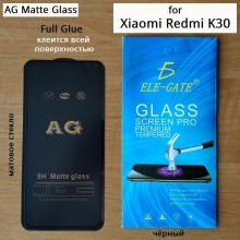 Матовое защитное стекло AG Matte Glass для смартфона Xiaomi Redmi K30, показатель по минералогической шкале твёрдости 9H, в 3 раза более устойчиво к царапинам, чем обычная защитная плёнка, не влияет на чувствительность сенсора, антибликовое покрытие, олеофобное покрытие, набор для подклеивания краёв защитного стекла, liquid, Киев