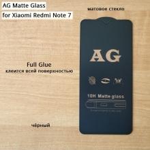 Матовое защитное стекло AG Matte Glass для смартфона Xiaomi Redmi Note 7 / Redmi Note 7 Pro, показатель по минералогической шкале твёрдости 9H, в 3 раза более устойчиво к царапинам, чем обычная защитная плёнка, не влияет на чувствительность сенсора, антибликовое покрытие, олеофобное покрытие, набор для подклеивания краёв защитного стекла, liquid, Киев