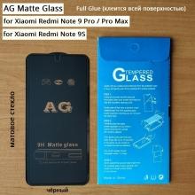 Матовое защитное стекло AG Matte Glass для смартфона Xiaomi Redmi Note 9 Pro / Xiaomi Redmi Note 9 Pro Max / Xiaomi Redmi Note 9S, показатель по минералогической шкале твёрдости 9H, в 3 раза более устойчиво к царапинам, чем обычная защитная плёнка, не влияет на чувствительность сенсора, антибликовое покрытие, олеофобное покрытие, набор для подклеивания краёв защитного стекла, liquid, Киев
