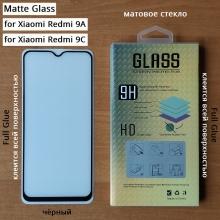 Матовое защитное стекло AG Matte Glass для смартфона Xiaomi Redmi 9A / Xiaomi Redmi 9C, показатель по минералогической шкале твёрдости 9H, в 3 раза более устойчиво к царапинам, чем обычная защитная плёнка, не влияет на чувствительность сенсора, антибликовое покрытие, олеофобное покрытие, набор для подклеивания краёв защитного стекла, liquid, Киев