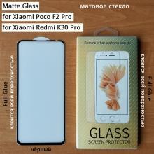 Матовое защитное стекло AG Matte Glass для смартфона Xiaomi Redmi K30 Pro / Xiaomi Poco F2 Pro, показатель по минералогической шкале твёрдости 9H, в 3 раза более устойчиво к царапинам, чем обычная защитная плёнка, не влияет на чувствительность сенсора, антибликовое покрытие, олеофобное покрытие, набор для подклеивания краёв защитного стекла, liquid, Киев