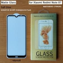 Матовое защитное стекло AG Matte Glass для смартфона Xiaomi Redmi Note 8T, показатель по минералогической шкале твёрдости 9H, в 3 раза более устойчиво к царапинам, чем обычная защитная плёнка, не влияет на чувствительность сенсора, антибликовое покрытие, олеофобное покрытие, набор для подклеивания краёв защитного стекла, liquid, Киев