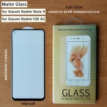 Матовое защитное стекло AG Matte Glass для смартфона Xiaomi Redmi Note 9 / Xiaomi Redmi 10X 4G, показатель по минералогической шкале твёрдости 9H, в 3 раза более устойчиво к царапинам, чем обычная защитная плёнка, не влияет на чувствительность сенсора, антибликовое покрытие, олеофобное покрытие, набор для подклеивания краёв защитного стекла, liquid, Киев