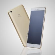 Смартфон Xiaomi Mi Max 2 (4 + 128 Гб), металлический корпус, 2 SIM-карты, 2G GSM + 3G WCDMA + 3G CDMA + 4G LTE, Snapdragon 625, Adreno 506, 4 Гб RAM + 128 Гб ROM, большой экран 6,44'' IPS 1920*1080, камера 12 MP Sony IMX 386, аккумулятор 5300 мА/ч, стереодинамики, сканер отпечатков пальцев, Wi-Fi, Bluetooth 4.2, GPS, OTG, FM Radio, ИК порт, MIUI 8.5, Android 7.1.1, УКРАИНСКИЙ ЯЗЫК, РУССКИЙ ЯЗЫК, GOOGLE PLAY, золотой, Киев