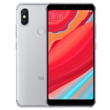 Смартфон Xiaomi RedMi S2 (4 + 64 Гб, Global Version), алюминиевый корпус, 2 SIM-карты, 4G LTE, Snapdragon 625, 4 Гб RAM + 64 Гб ROM, отдельный слот для карт памяти до 256 Гб, экран 5,99'' IPS 1440 * 720, 18:9, 2,5D, двойная основная камера 12 MP + 5 MP, селфи камера 16 MP, аккумулятор 3080 мА/ч, сканер отпечатков пальцев, Wi-Fi, Bluetooth 4.2, GPS, FM Radio, OTG, инфракрасный порт, MIUI 9, Android 8.1, УКРАЇНСЬКА МОВА, РУССКИЙ ЯЗЫК, серый, золотой, розовый, Киев