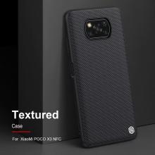 Текстурированный чехол-накладка Nillkin для смартфона Xiaomi Poco X3, textured case, противоударный бампер, рифлёный пластик с нейлоновым волокном, рама из термополиуретана, логотип Nillkin, двойное отверстие для крепления ремешка, чёрный, Киев