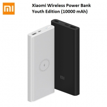 Внешнее зарядное устройство с поддержкой беспроводной зарядки Xiaomi Wireless Power Bank Youth Edition (10000 мА/ч), WPB15ZM, реальная ёмкость аккумулятора 5800 мА/ч, одновременная зарядка двух устройств, USB Type-C (вход), USB Type-A (выход), двусторонняя быстрая зарядка 18 Вт, протокол беспроводной зарядки Qi, максимальная мощность беспроводной зарядки 10 Вт, возможность зарядки смартфона в защитном чехле, 9-уровневая защита, чёрный, белый, Киев
