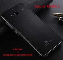 Задняя крышка для Xiaomi RedMi 2 / RedMi 2A (пластик + алюминий), Киев