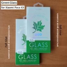 Защитное стекло Green Glass (3D Full Glue) для смартфона Xiaomi Poco X3, бронированное стекло, клеится к экрану смартфона всей поверхностью, 9H, не влияет на чувствительность сенсора, не искажает цвета, антибликовое покрытие, олеофобное покрытие, стекло с закруглёнными краями 2.5D, 2,5D, 3D, 5D, 6D, 20D, прозрачное с чёрной или белой рамкой, набор для подклеивания краёв защитного стекла, Киев