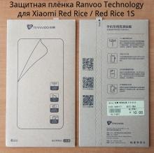 Защитная плёнка фирмы Ranvoo Technology для смартфона Xiaomi Red Rice / Red Rice 1S, Киев