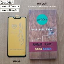 Защитное стекло Bonaier (3D Full Glue) для смартфона Huawei P Smart+ / Huawei Nova 3i, бронированное стекло, клеится к экрану смартфона всей поверхностью, 9H, не влияет на чувствительность сенсора, не искажает цвета, антибликовое покрытие, олеофобное покрытие, стекло с закруглёнными краями 2.5D, 2,5D, 3D, 5D, 6D, прозрачное с чёрной или белой рамкой, набор для подклеивания краёв защитного стекла, liquid, Киев