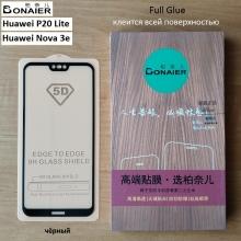 Защитное стекло Bonaier (3D Full Glue) для смартфона Huawei P20 Lite / Huawei Nova 3e, бронированное стекло, клеится к экрану смартфона всей поверхностью, 9H, не влияет на чувствительность сенсора, не искажает цвета, антибликовое покрытие, олеофобное покрытие, стекло с закруглёнными краями 2.5D, 2,5D, 3D, 5D, 6D, прозрачное с чёрной или белой рамкой, набор для подклеивания краёв защитного стекла, liquid, Киев