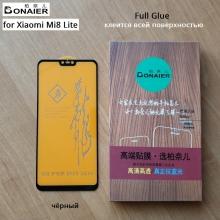 Защитное стекло Bonaier (3D Full Glue) для смартфона Xiaomi Mi8 Lite, бронированное стекло, клеится к экрану смартфона всей поверхностью, 9H, не влияет на чувствительность сенсора, не искажает цвета, антибликовое покрытие, олеофобное покрытие, стекло с закруглёнными краями 2.5D, 2,5D, 3D, 5D, 6D, прозрачное с чёрной или белой рамкой, набор для подклеивания краёв защитного стекла, Киев