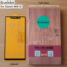 Защитное стекло Bonaier (3D Full Glue) для смартфона Xiaomi Mi8 SE, бронированное стекло, клеится к экрану смартфона всей поверхностью, 9H, не влияет на чувствительность сенсора, не искажает цвета, антибликовое покрытие, олеофобное покрытие, стекло с закруглёнными краями 2.5D, 2,5D, 3D, 5D, 6D, прозрачное с чёрной или белой рамкой, набор для подклеивания краёв защитного стекла, Киев