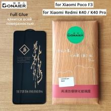 Защитное стекло Bonaier (3D Full Glue) для смартфона Xiaomi Poco F3 / Xiaomi Redmi K40 / Xiaomi Redmi K40 Pro / Xiaomi Mi 11i, бронированное стекло, клеится к экрану смартфона всей поверхностью, 9H, не влияет на чувствительность сенсора, не искажает цвета, антибликовое покрытие, олеофобное покрытие, стекло с закруглёнными краями 2.5D, 2,5D, 3D, 5D, 6D, прозрачное с чёрной или белой рамкой, набор для подклеивания краёв защитного стекла, Киев