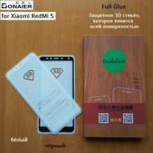 Защитное стекло Bonaier (3D Full Glue) для смартфона Xiaomi RedMi 5, клеится к экрану смартфона всей поверхностью, 9H, не влияет на чувствительность сенсора, не искажает цвета, антибликовое покрытие, олеофобное покрытие, стекло с закруглёнными краями 2.5D, 2,5D, прозрачное с чёрной или белой рамкой, набор для подклеивания краёв защитного стекла, Киев