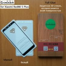 Защитное стекло Bonaier (3D Full Glue) для смартфона Xiaomi RedMi 5 Plus, клеится к экрану смартфона всей поверхностью, 9H, не влияет на чувствительность сенсора, не искажает цвета, антибликовое покрытие, олеофобное покрытие, стекло с закруглёнными краями 2.5D, 2,5D, прозрачное с чёрной или белой рамкой, набор для подклеивания краёв защитного стекла, Киев