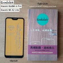 Защитное стекло Bonaier (3D Full Glue) для смартфона Xiaomi Redmi 6 Pro / Xiaomi Mi A2 Lite, бронированное стекло, клеится к экрану смартфона всей поверхностью, 9H, не влияет на чувствительность сенсора, не искажает цвета, антибликовое покрытие, олеофобное покрытие, стекло с закруглёнными краями 2.5D, 2,5D, 3D, 5D, 6D, прозрачное с чёрной или белой рамкой, набор для подклеивания краёв защитного стекла, liquid, Киев