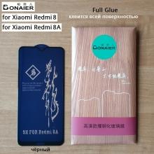 Защитное стекло Bonaier (3D Full Glue) для смартфона Xiaomi Redmi 8 / Redmi 8A, бронированное стекло, клеится к экрану смартфона всей поверхностью, 9H, не влияет на чувствительность сенсора, не искажает цвета, антибликовое покрытие, олеофобное покрытие, стекло с закруглёнными краями 2.5D, 2,5D, 3D, 5D, 6D, прозрачное с чёрной или белой рамкой, набор для подклеивания краёв защитного стекла, Киев
