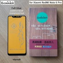Защитное стекло Bonaier (3D Full Glue) для смартфона Xiaomi RedMi Note 6 Pro, бронированное стекло, клеится к экрану смартфона всей поверхностью, 9H, не влияет на чувствительность сенсора, не искажает цвета, антибликовое покрытие, олеофобное покрытие, стекло с закруглёнными краями 2.5D, 2,5D, 3D, 5D, 6D, прозрачное с чёрной или белой рамкой, набор для подклеивания краёв защитного стекла, Киев