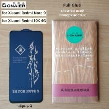 Защитное стекло Bonaier (3D Full Glue) для смартфона Xiaomi Redmi Note 9 / Xiaomi Redmi 10X 4G, бронированное стекло, клеится к экрану смартфона всей поверхностью, 9H, не влияет на чувствительность сенсора, не искажает цвета, антибликовое покрытие, олеофобное покрытие, стекло с закруглёнными краями 2.5D, 2,5D, 3D, 5D, 6D, прозрачное с чёрной или белой рамкой, набор для подклеивания краёв защитного стекла, Киев