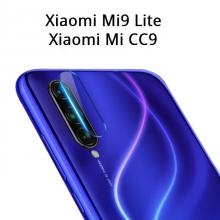 Защитное стекло для камеры смартфона Xiaomi Mi9 Lite / Xiaomi Mi CC9, бронированное стекло, толщина 0,3 мм, показатель по минералогической шкале твёрдости (шкала Мооса от 1 до 10): 9H (твёрдость алмаза 10H), в 4 раза более устойчиво к царапинам, чем обычная защитная плёнка, не влияет на качество съёмки, прозрачное, Киев
