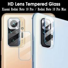 Защитное стекло для камеры смартфона Xiaomi Redmi Note 10 Pro / Xiaomi Redmi Note 10 Pro Max, бронированное стекло, толщина 0,2 – 0,3 мм, показатель по минералогической шкале твёрдости (шкала Мооса от 1 до 10): 9H (твёрдость алмаза 10H), в 4 раза более устойчиво к царапинам, чем обычная защитная плёнка, не влияет на качество съёмки, прозрачное, Киев