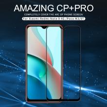 Защитное стекло Nillkin CP+Pro (3D Full Glue) для смартфона Xiaomi Poco M3 / Xiaomi Redmi Note 9 4G (China) / Xiaomi Redmi 9T / Xiaomi Redmi 9 Power, закалённое стекло, бронированное стекло, полноэкранное стекло, полноклейка, клеится к экрану смартфона всей поверхностью, 9H, толщина 0,33 мм, не влияет на чувствительность сенсора, не искажает цвета, антибликовое покрытие, олеофобное покрытие, стекло с закруглёнными краями 2.5D, 2,5D, 3D, 5D, 6D, прозрачное с чёрной рамкой, liquid, Киев