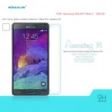 Защитное стекло Nillkin для смартфона Samsung Galaxy Note 4, закалённое стекло, 9H, антибликовое покрытие, олеофобное покрытие, Киев