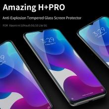Защитное стекло Nillkin H+Pro для смартфона Xiaomi Mi10 Youth Edition 5G / Xiaomi Mi10 Lite 5G, закалённое стекло, бронированное стекло, 9H, толщина 0,2 мм, 2,5D, 2.5D, антибликовое покрытие, олеофобное покрытие, Киев