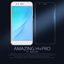 Защитное стекло Nillkin H+Pro для смартфона Xiaomi Mi5X / Xiaomi Mi A1, закалённое стекло, бронированное стекло, 9H, толщина 0,2 мм, 2,5D, 2.5D, антибликовое покрытие, олеофобное покрытие, Киев