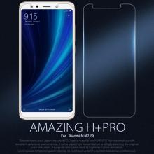 Защитное стекло Nillkin H+Pro для смартфона Xiaomi Mi6X / Xiaomi Mi A2, закалённое стекло, бронированное стекло, 9H, толщина 0,2 мм, 2,5D, 2.5D, антибликовое покрытие, олеофобное покрытие, Киев