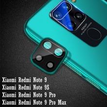Защитный блок для камеры Xiaomi Redmi Note 9 / Xiaomi Redmi Note 9 Pro / Xiaomi Redmi Note 9 Pro Max / Xiaomi Redmi Note 9S, алюминий + стеклянная фронтальная панель, не влияет на качество съёмки, чёрный, синий, зелёный, Киев